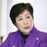 Tsukiji decision unlikely before metro assembly election in July, Koike hints