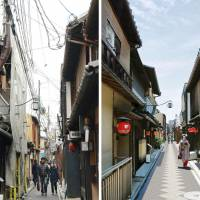 Utility poles loom over Pontocho's main street in Kyoto. Right: A computer image shows how the street would look after the poles are buried underground.   KYOTO CITY / VIA KYODO