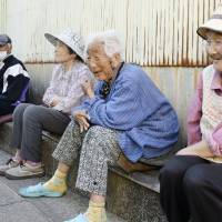 Regions struggling to stay viable amid Tokyo-centric population shift