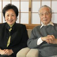 'Third Generation' novelist Shumon Miura dies at 91
