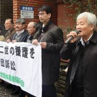 Second-generation hibakusha and their supporters gather outside the Nagasaki District Court on Monday before filing their case to seek compensation over health issues as a result of the 1945 U.S. atomic bombing of the city. | KYODO