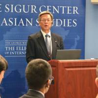 Onaga looks to Trump for change in U.S. policy on bases