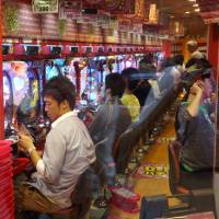 Even without casinos, pachinko-related gambling accounts for 4% of Japan's GDP