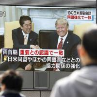 70% of Japanese public satisfied with Abe-Trump talks, poll shows