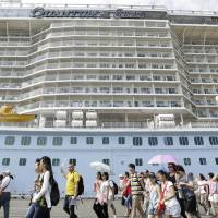 Six Japanese ports to get upgrades in bid to attract cruise liners
