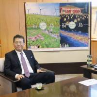 Lixil Corp. president apologizes for inappropriate joke about radiation
