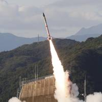 Electrical circuit glitch believed caused failure of Japan's small rocket after launch