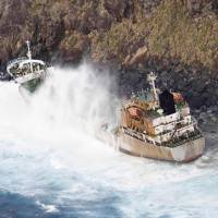 Tanker runs aground in Kagoshima; no injuries reported