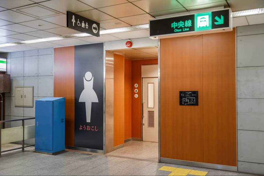New KDDI service to help people in need find empty toilet cubicles