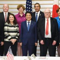 Abe, U.S. lawmakers agree to work on economic ties, trade after summit