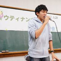 Won explains his decision not to appeal December's Tokyo High Court ruling justifying a deportation order against him at a gathering of supporters in Kofu, Yamanashi Prefecture, on Jan. 28.   SHUSUKE MURAI