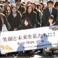 Plaintiffs suing the government and drugmakers over health problems allegedly caused by cervical cancer vaccines head to the Tokyo District Court on Monday for the opening of their trial. | KYODO