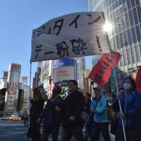 A group protesters stage an anti-Valentine's Day demonstration march in Tokyo on Sunday. | AFP-JIJI