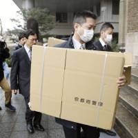 Forged doctor's note gets yakuza out of jail, police say
