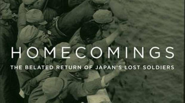 'Homecomings: The Belated Return of Japan's Lost Soldiers': Portraits of lives transformed by war