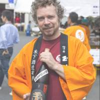 Sake brewer Philip Harper: 'You need to learn humility in the face of nature'