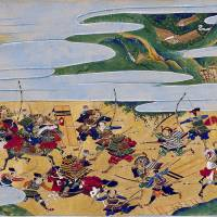 'The Exhibition of The Sengoku Period: A Century of Dreams'