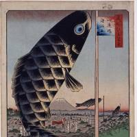 'Edo and Beijing: Cities and Urban Life in the 18th Century'