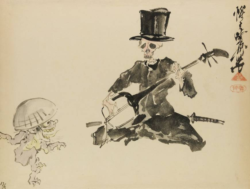 Kawanabe Kyosai's 'Skeleton Shamisen Player in Top Hat With Dancing Monster' (1881-1889) | ISRAEL GOLDMAN COLLECTION, LONDON, PHOTO: ART RESEARCH CENTER, RITSUMEIKAN UNIVERSITY