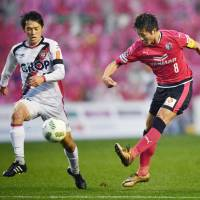 Yoichiro Kakitani (right) and Cerezo Osaka will be hoping to make an impact in the J. League first division this season. | KYODO