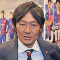 Okubo eager to ignite offense, make impact for FC Tokyo