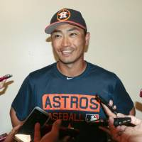Aoki excited to join teammates ahead of WBC