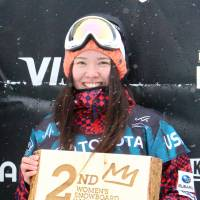 Haruna Matsumoto earns a second-place finish in a women's World Cup halfpipe event on Sunday in Mammouth Mountain, California. | KYODO