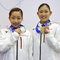 Nitaya, Isobe shine for Japan at Winter Universiade