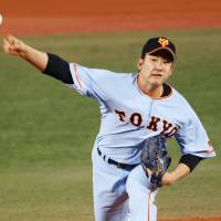 Sugano set to step into spotlight at World Baseball Classic