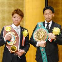 Yamanaka receives JBC's Boxer of the Year award