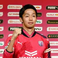 Kiyotake targets title on return to Cerezo