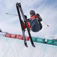 Freestyle skier Ayana Onozuka out of a halfpipe during a World Cup women's halfpipe event in Pyeongchang, South Korea, on Saturday. | KYODO