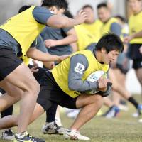 Sunwolves open practice ahead of Super Rugby campaign