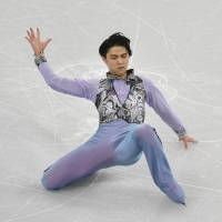Hanyu 3rd after short program