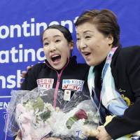 Mai Mihara reacts to seeing her scores after her free skate at the Four Continents on Saturday.   KYODO