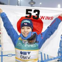 Ski jumper Takanashi ties all-time mark of 53 World Cup victories
