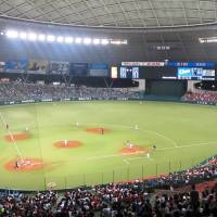 Flurry of stadium naming rights continues in NPB
