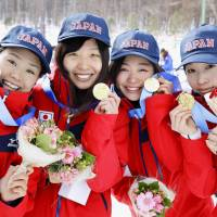 Japan claims cross-country ski relay gold