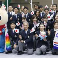Members of Japan's national team delegation gather for a photo during a ceremony in Sapporo on Thursday before the start of the Asian Winter Games on Sunday. | KYODO