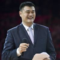 Yao Ming chosen as Chinese Basketball Association's new president