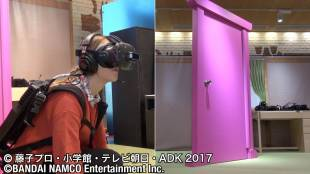 [VIDEO] Project i Can's Doraemon VR event 'Dokodemo Door'
