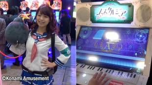 [VIDEO] Japan Amusement Expo 2017 at Makuhari Messe