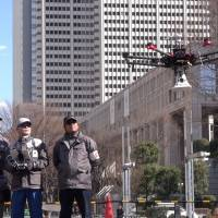 [VIDEO] Test flight of disaster drone at Shinjuku Central Park