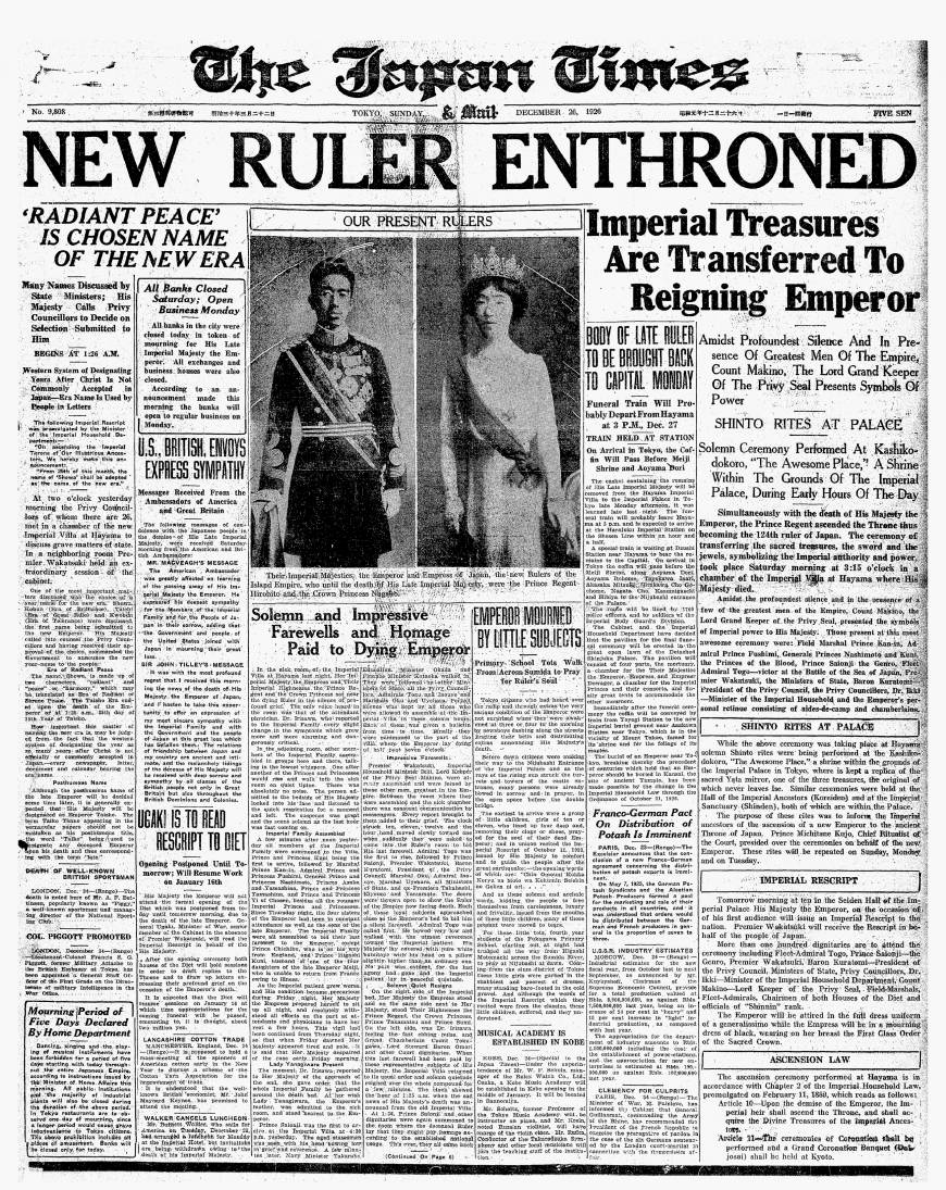 The front page of Dec. 26, 1926, issue announces the enthronement of Emperor Hirohito and name of the new era to be Showa (Radiant Peace).