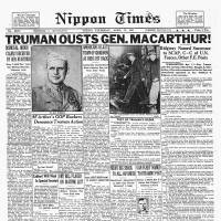 The front page of the April 12, 1951, edition reports the news of Gen. Douglas MacArthur's dismissal from his Far Eastern Command.
