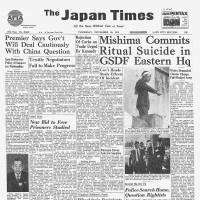 The Japan Times reports on Nov. 26, 1970, that Yukio Mishima, a well-known writer, committed hara-kiri at the Ground Self-Defense Forces Ichigaya facility in Tokyo.