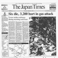 The nerve gas sarin, planted by the Aum Shinrikyo cult group on packed commuter subway trains in Tokyo, killed six people and injured nearly 3,230 others on March 20, 1995.