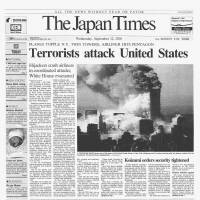 The Japan Times' Sept. 12, 2001, edition shows a huge image of one of the towers of the World Trade Center in New York, which collapsed after terrorists crashed two planes into the iconic buildings.