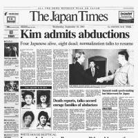 The Sept. 18, 2002, issue of The Japan Times reports late North Korean leader Kim Jong Il admitted that four Japanese citizens abducted by North Korea in the 1970s and 1980s were still alive.
