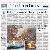 The front page of the March 12, 2011, issue features breaking news on the previous day's Great East Japan Earthquake.